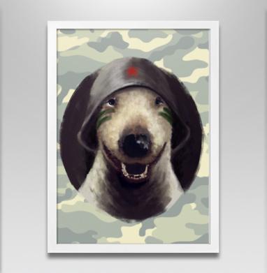 Бультерьер в каске - Постер в белой раме, собаки