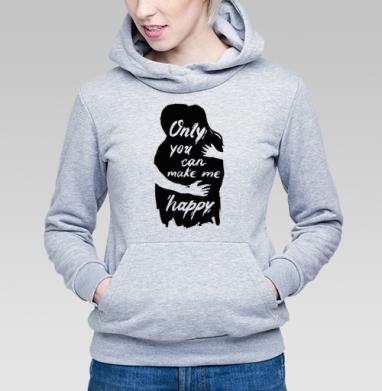 Only you can make me happy - Купить детские толстовки для влюбленных в Москве, цена детских  дли влюбленных  с прикольными принтами - магазин дизайнерской одежды MaryJane