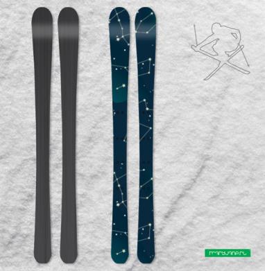 Космический поцелуй - Наклейки на лыжи