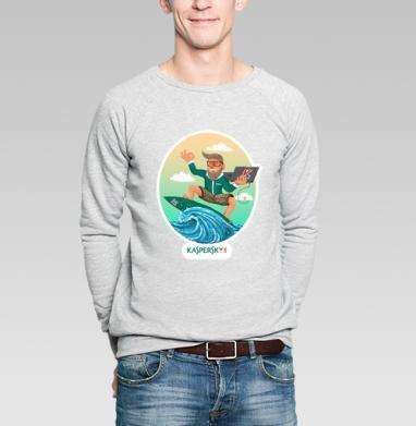 Безопасный серфинг вместе с касперским - пиксельарт - Купить мужские свитшоты хипстерские в Москве, цена мужских свитшотов хипстерских  с прикольными принтами - магазин дизайнерской одежды MaryJane
