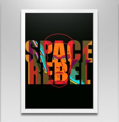 Космический Бнтарь - Постер в белой раме, лицо