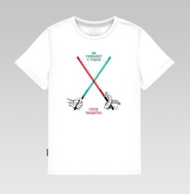 Детская футболка белая - Касперский против вируса