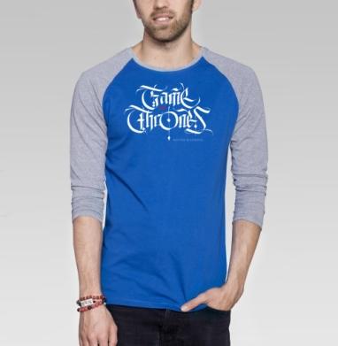 Game of Thrones - Футболка мужская с длинным рукавом синий / серый меланж, игры, Популярные