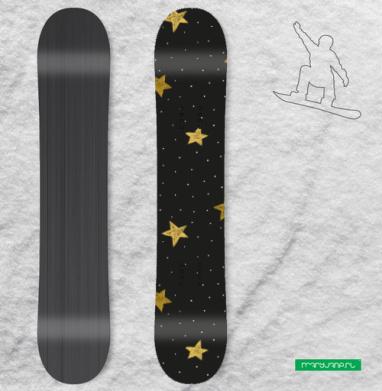 Звездная пыль - Наклейки на доски - сноуборд, скейтборд, лыжи, кайтсерфинг, вэйк, серф