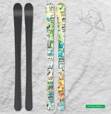 Летние надписи на светлом - Наклейки на лыжи