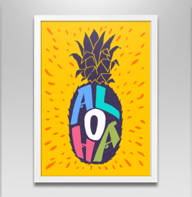 Алоха ананас - Постер в белой раме, english