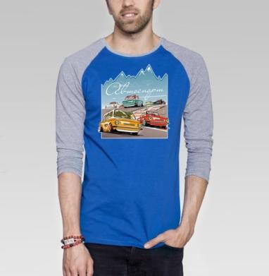 Ралли винтаж - Футболка мужская с длинным рукавом синий / серый меланж