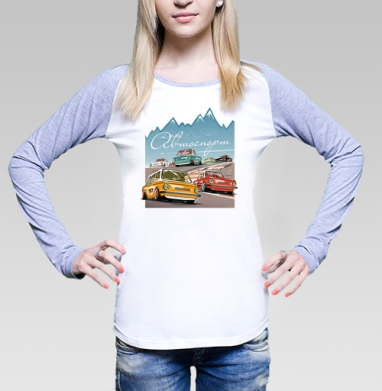 Ралли винтаж, Футболка женская с длинным рукавом бело-серая