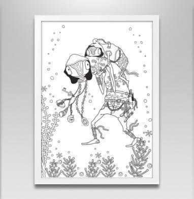Попутчик - Постер в белой раме, сказки