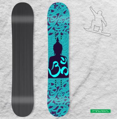 Будда Ом - Наклейки на доски - сноуборд, скейтборд, лыжи, кайтсерфинг, вэйк, серф