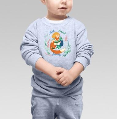 Приручить лиса - Детские футболки