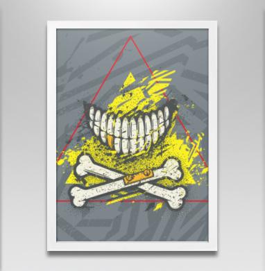 Костяная улыбка (гранж версия) - Постер в белой раме, улыбка