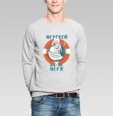 Морской в...морж - Купить мужские свитшоты с мороженным в Москве, цена мужских свитшотов с мороженным  с прикольными принтами - магазин дизайнерской одежды MaryJane
