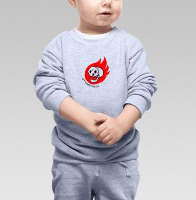 Отчаянный - Купить детские свитшоты с надписями в Москве, цена детских свитшотов с надписями  с прикольными принтами - магазин дизайнерской одежды MaryJane