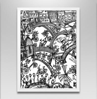Голландия - Постер в белой раме, город