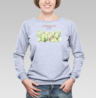 Семейка кактусов - Свитшоты женские