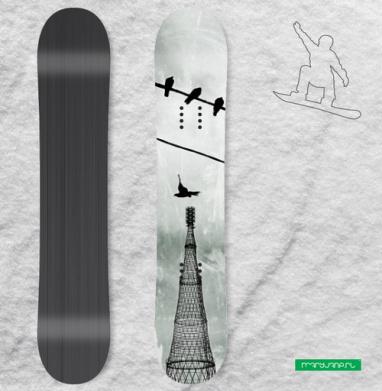 Пролетаяя над башней Шухова - Наклейки на доски - сноуборд, скейтборд, лыжи, кайтсерфинг, вэйк, серф