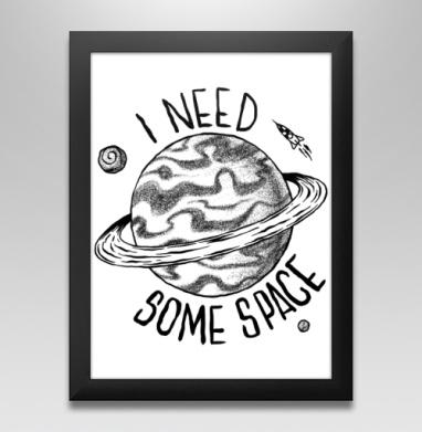 Мне нужно немного космоса, Постер в чёрной раме