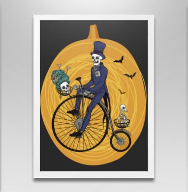 Загробная романтика - Постер в белой раме, велосипед