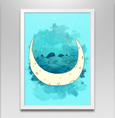 Лунные киты  - Постер в белой раме, морская