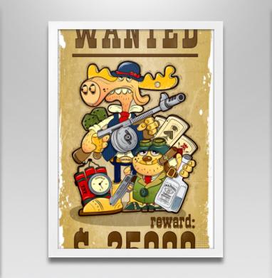 Мафия - Постер в белой раме, оружие