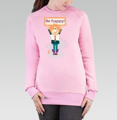 Cвитшот женский розовый  320гр, начес - Счастливым будь