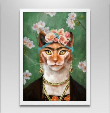 Фрида Кало моими глазами - Постер в белой раме, розы
