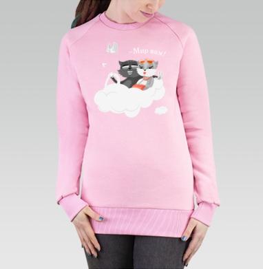 Cвитшот женский розовый  320гр, стандарт - МИР ВАМ!