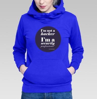 Толстовка Женская синяя - Я не хакер