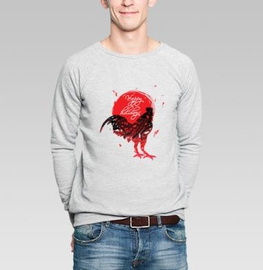 Счастливого Нового года - Купить мужские свитшоты Новый год в Москве, цена мужских свитшотов новогодних  с прикольными принтами - магазин дизайнерской одежды MaryJane