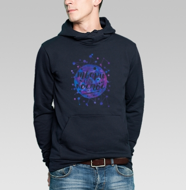 Толстовка мужская, накладной карман тёмно-синяя, тёмно-синий - Футболки на заказ в Москве