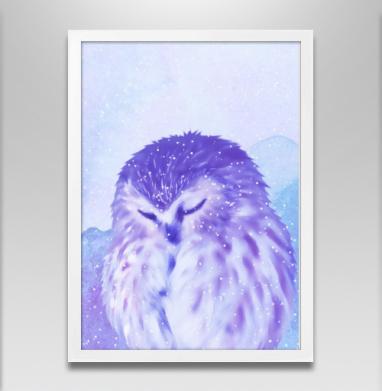 Сова не спит, сова дремлет - Постеры, новый год, Популярные