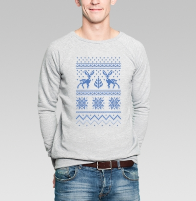 Зимний свитер с оленями - Купить мужские свитшоты Новый год в Москве, цена мужских  новогодних  с прикольными принтами - магазин дизайнерской одежды MaryJane