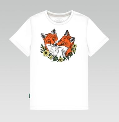 Любовь лисы, Детская футболка белая