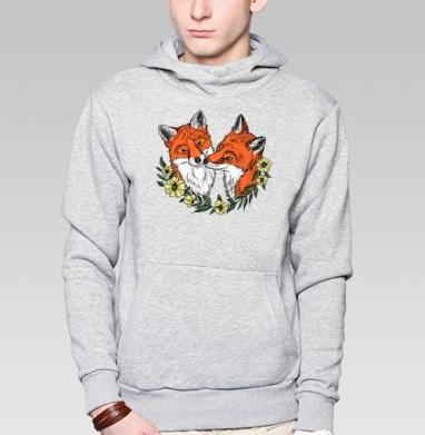 Любовь лисы, Толстовка мужская, накладной карман серый меланж