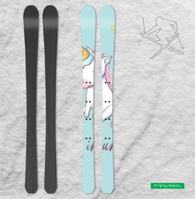 Превращение в единорога - Наклейки на лыжи