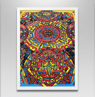 Психоделические мультики - Постер в белой раме, aбстрактные
