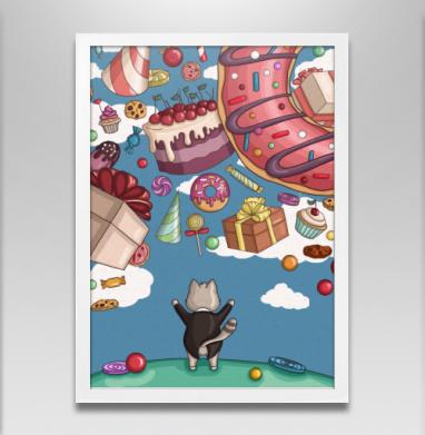 Дождь твоей мечты - Постеры, сладости, Популярные