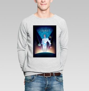 Первый полет в космос космонавта Юрия Гагарина - Купить мужские свитшоты с космосом в Москве, цена мужских  с космосом  с прикольными принтами - магазин дизайнерской одежды MaryJane