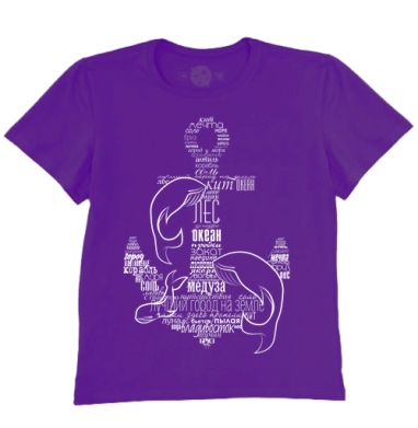 Футболка мужская темно-фиолетовая - Якорь