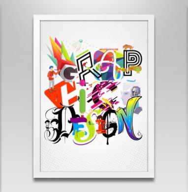 Графический дизайн - Постеры, лицо, Популярные