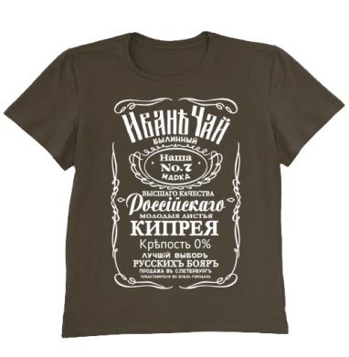 Футболка мужская коричневая - Иван чай