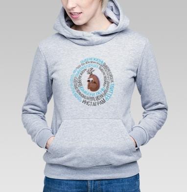 Толстовка Женская серый меланж, серый меланж - Интернет магазин футболок №1 в Москве