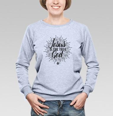 Cвитшот женский, толстовка без капюшона  серый меланж - Иисус - это истинный Бог