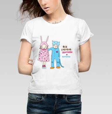 Все сначала зайчики и котики - Купить детские футболки парные в Москве, цена детских футболок парных  с прикольными принтами - магазин дизайнерской одежды MaryJane