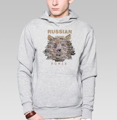 Русский медведь - Толстовки под заказ