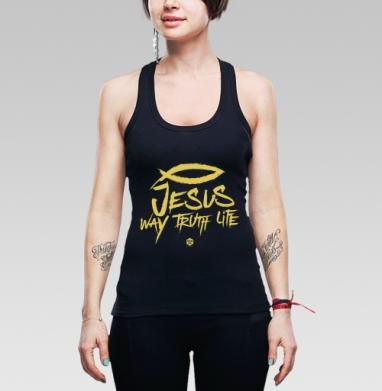 """Иисус - путь, истина и жизнь - Борцовка женская чёрная рибана 200гр, Официальный магазин проекта """"B I B L E B O X"""""""
