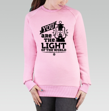 Cвитшот женский, толстовка без капюшона розовый - Вы - свет мира