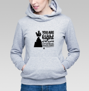 """Вы свет миру - Толстовка Женская серый меланж, Официальный магазин проекта """"B I B L E B O X"""", Новинки"""