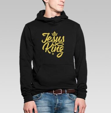Толстовка Муж. 320гр, стандарт - Иисус царь
